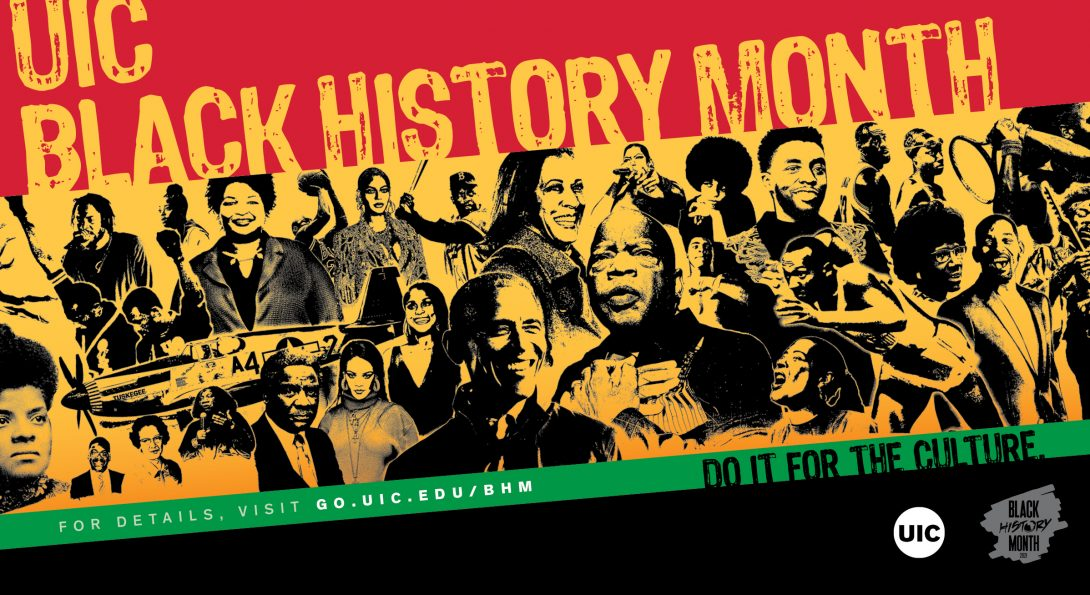 Black History Month poster with red, yellow, green and black background featuring Black prominent figures. The tagline DO IT FOR THE CULTURE is written on the poster along with the website link to BHM website.